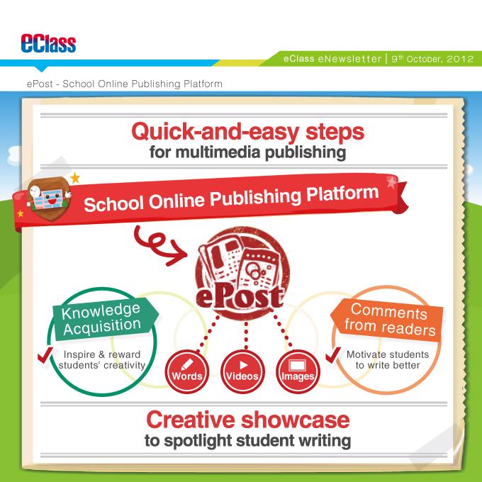 ePost: School Online Publishing Platform